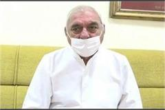 hooda sent a letter to the governor to call an assembly session