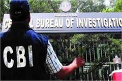 cbi takes over hathras gang rape case will start investigation soon