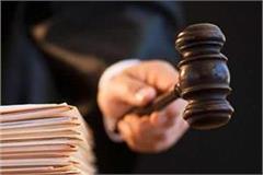 hearing on bail plea of  pfi member arrested in treason case
