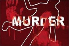 person murder case