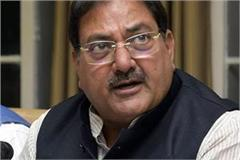 inld mla abhay chautala may resign against agricultural laws