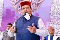 tisa bharmour will be built blocks under mnrega