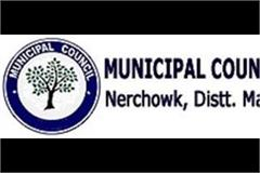 municipal council nerchok will have 9 wards