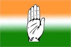congress punjab assembly