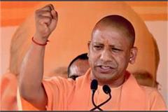 yogi government s big decision 43 seats in up will be reserved for women