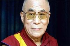 dalai lama wishes cm jairam to be well soon