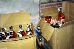 21 boxes of alcohol were caught in the car
