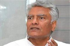 jakhar spoke about the silence of the akali dal on the bills