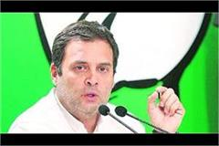 rahul will start the second phase of punjab s smart village campaign