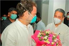 rahul gandhi arrived in sangrur late evening