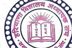 haryana school teachers association