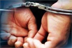 assistant superintendent jail arrested for bribe