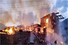 fire in village
