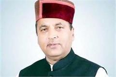 cm jairam dealt with files in oakover