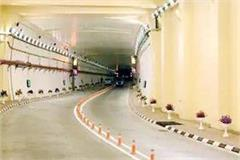 security blueprint of atal tunnel rohtang is ready