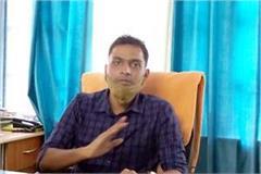 ips mayank chaudhary