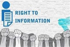 only 9 information commissions have held rti hearings since the lock down