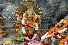 50 lakh offering in the court of mata bala sundari