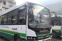 hrtc bus service started on 21 routes from himachal to delhi