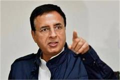 surjewala said our open support to farmers black laws will be repealed