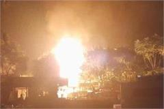 accident fierce fire in 33 kv power house transformers