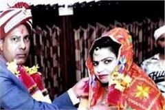 nri groom was arrested as soon as he returned from america