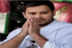 tejaswi appeals to people