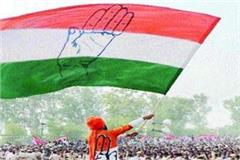 jat leader from baroda made a  stall  of victory for congress