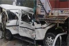up bolero collided with a truck full of hailstones 14 killed