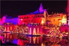 ayodhya laser show to be held on deepotsav scene of shri ram s arrival