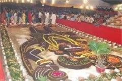 6 lakh devotees perform govardhan puja in krishnanagari mathura