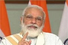 pm modi s appeal bihar voters create new voting record