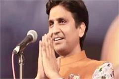 shooting of  ramayana  to be done in this district of up kumar vishwas