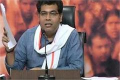 shrikant sharma instructed not to cut electricity of defaulters for 3 months