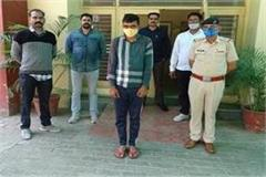 the second accused in the shubham murder case was caught by police