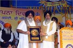 shiromani gurdwara parbandhak committee turns 100