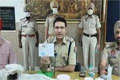 drug smuggler arrested with partner
