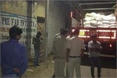 police and market committee intelligence team raided business millet seized