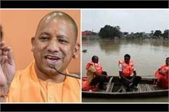 yogi government s important decision to prevent boat accidents