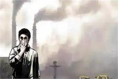 pollution attack with corona pm reached 2 5 on monday