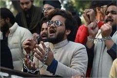 case filed against amu student leader for inciting religious sentiment