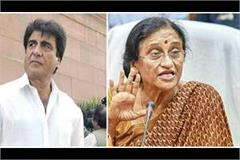 court issued nbw against 9 including rita bahuguna joshi raj babbar