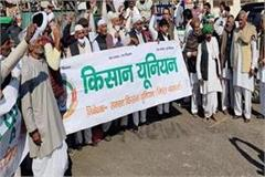 hundreds of farmers gathered at the up gate with bhakiyu