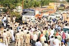 buses stopped due to farmer agitation