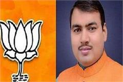 up by election results bjp ahead of kanpurs ghatampur seat