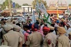 farmer groups attacked malik s car