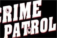 an episode of crime patrol will be seen in himachali language
