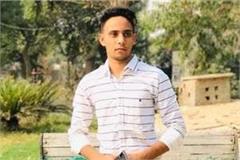 student shot dead by  suicide