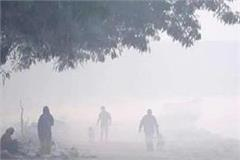 climate of the district is getting poisonous day by day trouble breathing