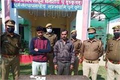 etawah police arrested 25 thousand prize gangster on action